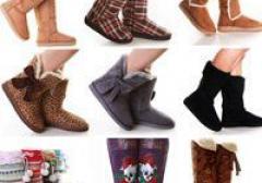 Модные тенденции осени 2011